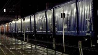 ワム80000が米原駅で機関士交代のために停車したあと、出発する際の映像...
