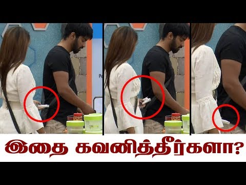 Bigg Boss 2 Tamil Day 54 | 9th August...
