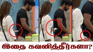 Bigg Boss 2 Tamil Day 54 | 9th August Highlights | Smoking Kills but not in the Bigg Boss house