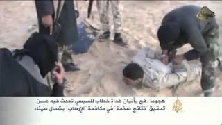 """تنظيم """"ولاية سيناء"""" يتبنى هجوم رفح"""