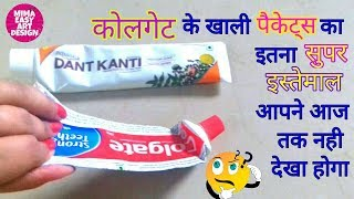 Reuse Empty Packets | Best out of Waste | Recycling toothpaste packets |DIY art mima easy art design