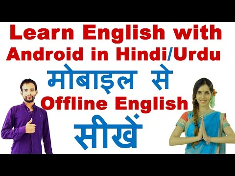 How To FIX Any English Issue Offline | 100% Free (Best Android Dictionary)