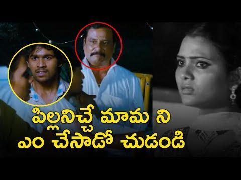 Thanakenti Andagatte Full Movie Part 8 | Vijay Karthik |  Anupama Prakash   #TeluguMovies