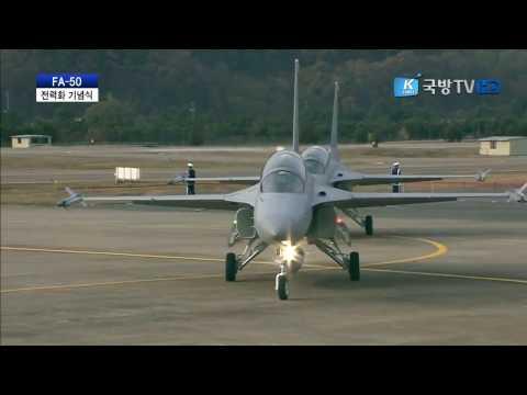KAI FA-50 Golden Eagle Flight Demonstration
