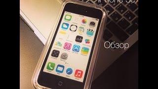 Розпакування + огляд iPhone 5c