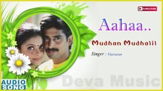 Mudhan Mudhalil Song | Aahaa Tamil Movie | Rajiv Krishna | Sulekha | Deva | Suresh Krishna