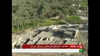 Iran three Tourist destinations Villages سه روستاي هدف گردشگري ايران