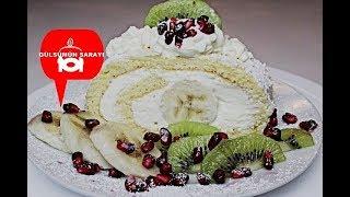 Muzlu rulo pasta / muzlu pasta / kaymakli pasta / SARAY LOKUMU - GÜLSÜMÜN SARAYI