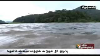 Flood alert sounded in villages along Thenpennai River