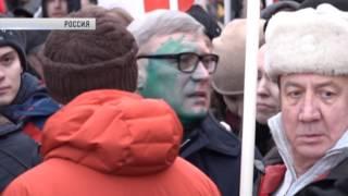 Шествие в память о Борисе Немцове