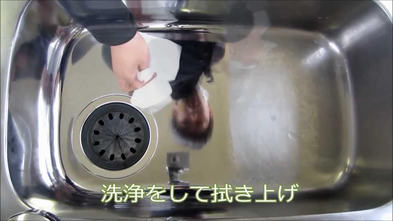 ステンレスシンクの鏡面研磨(バフ研磨) - youtube