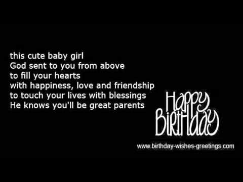 New Born Baby Birthday Wishes Newborn Boy Or Girl YouTube