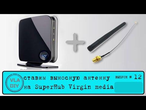 VlaDIY #12 - Как поставить внешнюю антенну на рутер или кабель-модем