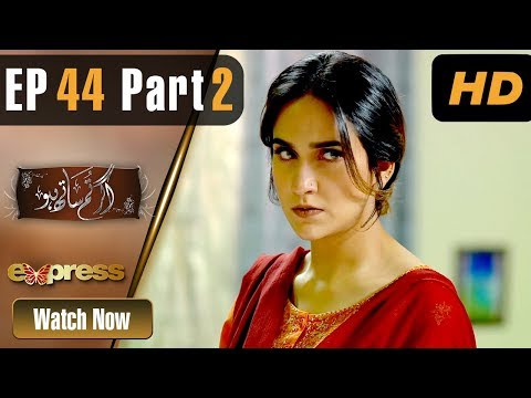 Agar Tum Saath Ho - Episode 44 - Express Entertainment Dramas