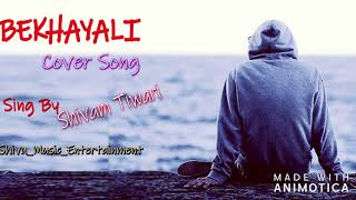 bekhayali-unplugged-version-cover-song-kabir-sing-shivu---music