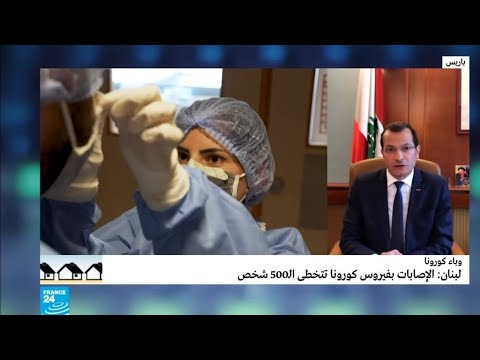 سفير لبنان في باريس يتحدث عن شروط وآلية عودة اللبنانيين في الخارج إلى بلادهم  - نشر قبل 2 ساعة
