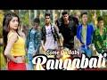 Come On Baby Rangabati || Odia Dance Song || Papu,Babul,Dibya,Satya & Dilu || Brothers music