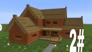 MINECRAFT house #2 | ماين كرافت تصاميم بيوت #2