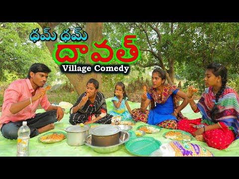 Village lo Dawath | Ultimate village comedy | Creative Thinks A to Z