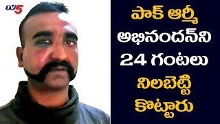 పాక్ ఆర్మీ అభినందన్ ని  24 గంటలు నిలబెట్టి కొట్టారు | Wing Commander Abhinandan | TV5 News Special