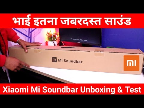 Xiaomi Mi Soundbar Unboxing & Review | Mi Soundbar Sound Test [Hindi]