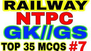 RRB NTPC Exam 2019#1stStage(CBT)||Online Gk/GS-Test#Railway,Ntpc,Railway,JE,ASM,TT,Exam#7||Top-35Que