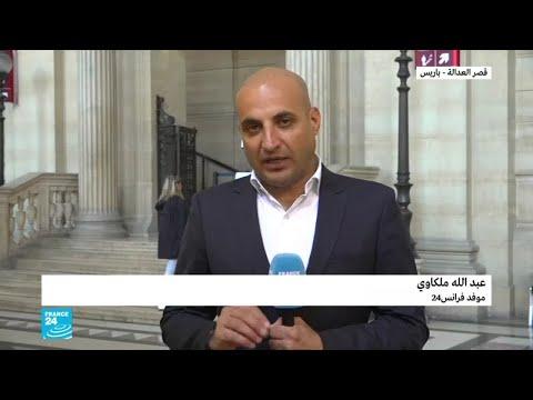 فرنسا: صدور الحكم على عبد القادر مراح شقيق الجهادي محمد مراح  - نشر قبل 2 ساعة