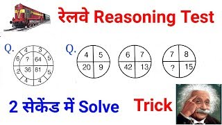 10pm online test//आज Reasoning vv.imp जरूर देकर देखना //