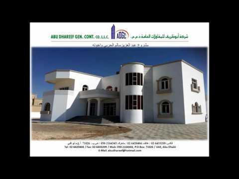 ABU DHAREEF GEN  CONT  LLC   Copy