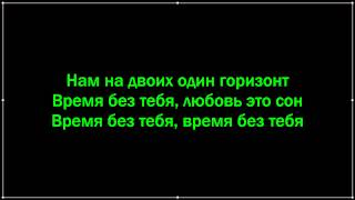 Shami   Горизонт Текст песни(Shami Горизонт Текст песни., 2014-06-13T16:28:37.000Z)