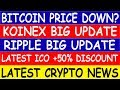 LATEST CRYPTOCURRENCY NEWS TODAY | BITCOIN PRICE DOWN | RIPPLE LATEST NEWS | LATEST ICO 2018 HINDI