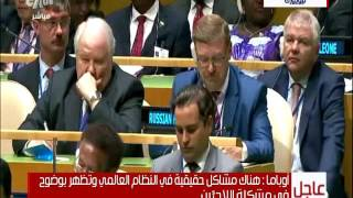 فيديو.. أوباما: استبعد نشوب حرب عالمية بين القوى العظمى