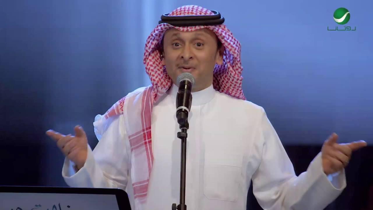 Abdul Majeed Abdullah ... Raheeb - Dubai 2016 | عبد المجيد عبد الله ... رهيب - دبي 2016