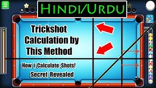 How To Calculate Trick shots -Video Dekhe Aur Legend Baney :P -How To Become Pro From Noob!