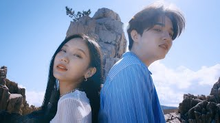 Seori - Dive with you (feat. eaJ) (OFFICIAL M/V)