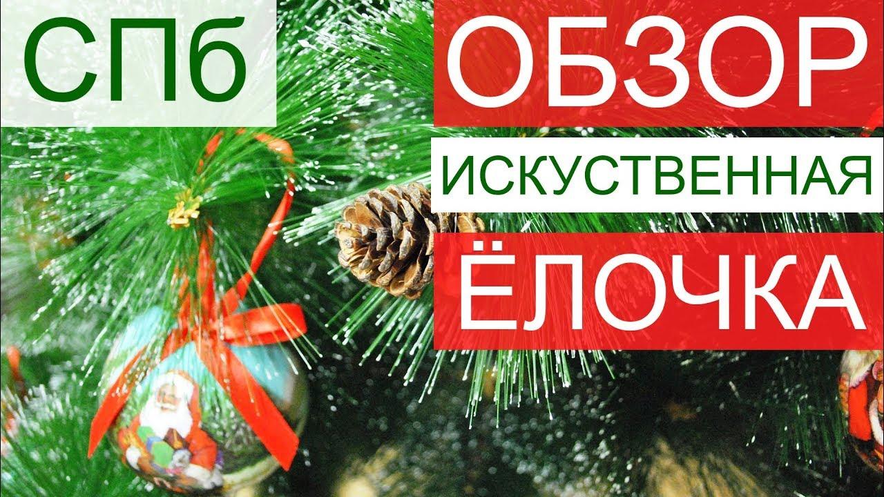 Новогодний декор оптом ➡ Садовые фигуры ✅ Подставки для елок .
