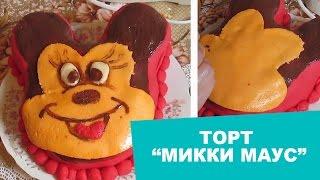 Готовим дома: Торт из мастики