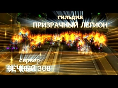 Смеяна (трейлер)