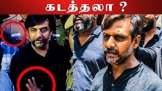 Thirumurugan Gandhi is kidnapped?