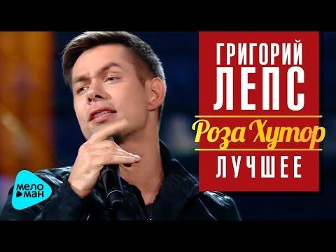 Она не твоя - Стас Пьеха, Григорий Лепс  (Караоке)