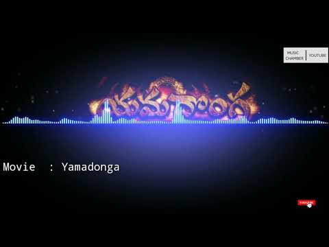 Yamadonga  | BGM | RINGTONES | Use Headphones for Music Experience