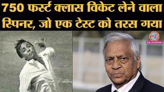 Left Arm Spinner Rajinder Goel, Ranji Trophy में Most Wockets लेने वाले Bowler । First Class Cricket