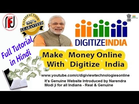 Income without Investment, Bina Investment kaam kare India Govt. Site [Hindi/Urdu]
