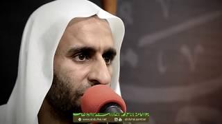 نعي ليش مارويت قلبك - الشيخ عبدالحي آل قمبر