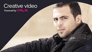 Murad Swaity - Mawtini (Audio) / مراد السويطي - موطني