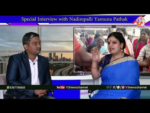 Special Interview With BJP Leader Smt.Nadimpalli Yamuna Pathak || Exclusive || Suresh Dandu