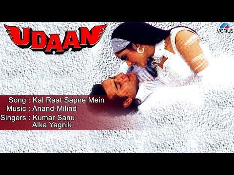 Udaan : Kal Raat Sapne Mein Full Audio Song | Saif Ali Khan, Madhu |