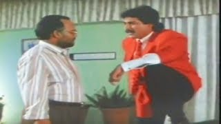 Malayalam Movie King Soloman   Behave yourself !