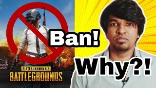 PUBG Permanent Ban Explained | Tamil | Madan Gowri | MG