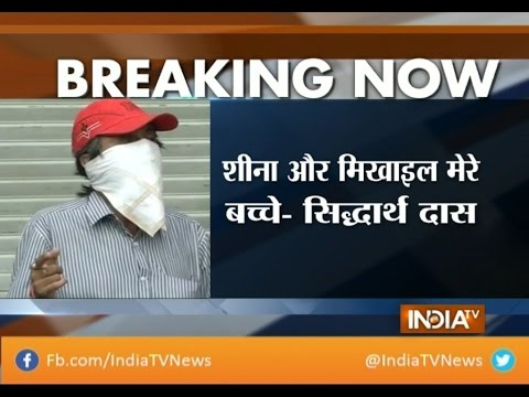 "Siddharth Das says ''Hang Indrani if She Killed My Daughter"" - India TV"